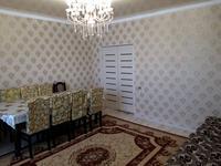 3-комнатная квартира, 74 м², 6/6 этаж