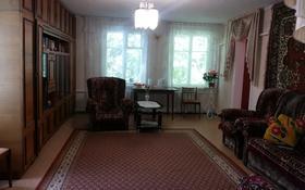 5-комнатный дом, 100 м², 6 сот., Толстого — Пржевальского за 6.5 млн 〒 в Семее