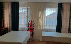 3-комнатный дом посуточно, 110 м², 10 сот., Заречное за 25 000 〒 в Костанае