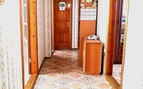 4-комнатная квартира, 74 м², 9/10 этаж, мкр 11 за 15 млн 〒 в Актобе, мкр 11