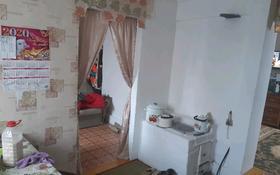 2-комнатный дом, 36 м², 5 сот., Мелиоратор Малиновая 123 за 4 млн 〒 в Павлодаре