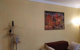 2-комнатная квартира, 85 м² помесячно, Абылай хана 92 за 375 000 〒 в Алматы
