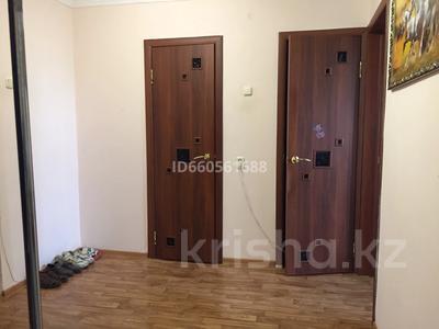 2-комнатная квартира, 47 м², 2/3 этаж, Узкоколейная 2/1 за ~ 7.1 млн 〒 в Костанае — фото 3