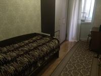 3-комнатная квартира, 95 м², 7/18 этаж помесячно, проспект Аль-Фараби 53Б за 280 000 〒 в Алматы, Бостандыкский р-н