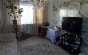 3-комнатная квартира, 64 м², 5/5 этаж, 7 микрорайон 44 за 10 млн 〒 в Темиртау