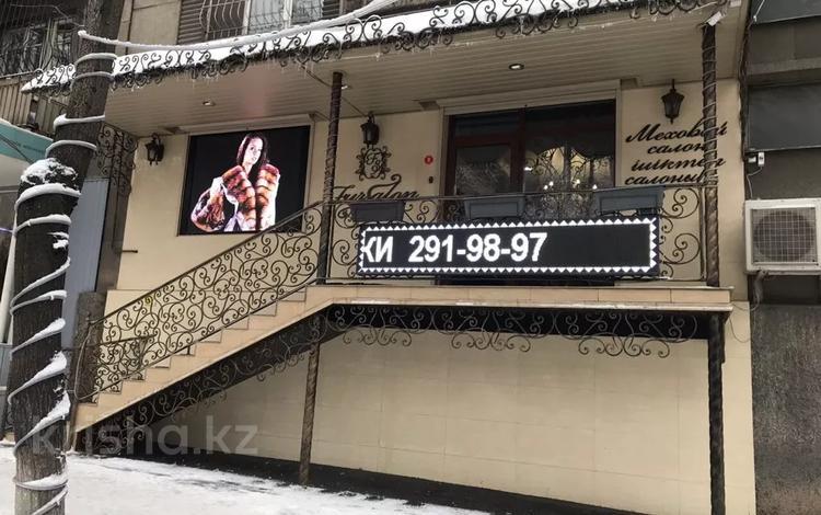 Магазин площадью 78 м², Кабанбай батыра 78 — Пушкина за 120 млн 〒 в Алматы, Медеуский р-н