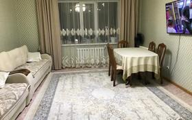 3-комнатная квартира, 84 м², 5/5 этаж, Гастелло 44 за 22 млн 〒 в Петропавловске