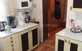2-комнатный дом, 46 м², 3 сот., Нурпеисова — Райымбека за 13.5 млн 〒 в Алматы, Алатауский р-н