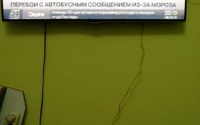 3-комнатная квартира, 100 м², 2/5 этаж посуточно, мкр Аккайын, Торайгырова 19 — Мустафина за 30 000 〒 в Алматы, Медеуский р-н