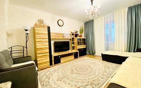 2-комнатная квартира, 67 м², 7/13 этаж, Кудайбердиулы за 22 млн 〒 в Нур-Султане (Астана), р-н Байконур