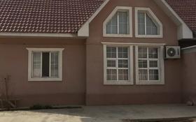 6-комнатный дом, 203.7 м², 6 сот., Шагала 201 за 28 млн 〒 в Актау