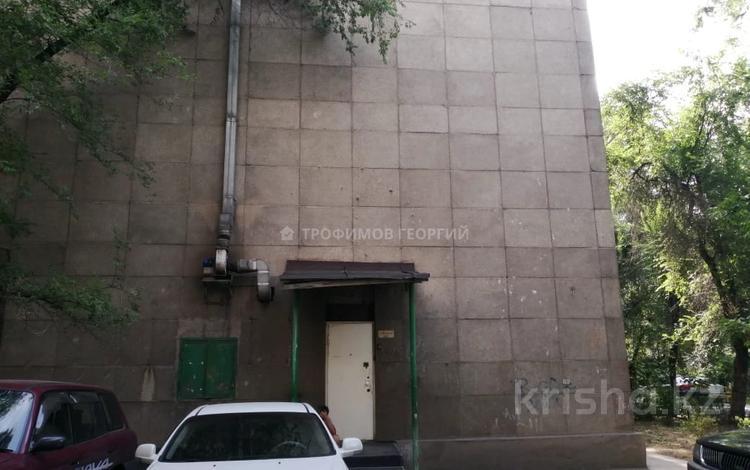 Помещение под бизнес за 520 000 〒 в Алматы, Бостандыкский р-н