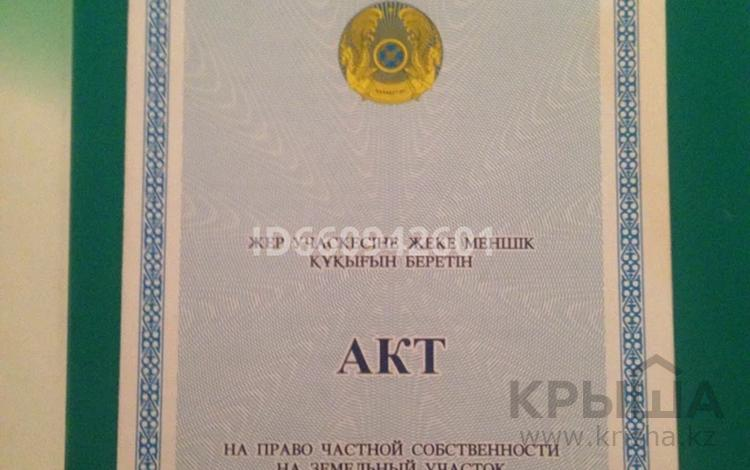 Участок 0.016 га, ул. Сатпаева за 4.5 млн 〒 в Жезказгане
