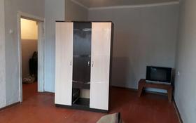 1-комнатная квартира, 30 м², 2/4 этаж, 1-й микрорайон 27 за 5.7 млн 〒 в Капчагае