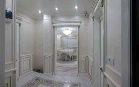 4-комнатная квартира, 90 м², мкр Аксай-5, 5 мкр 25 за 46 млн 〒 в Алматы, Ауэзовский р-н