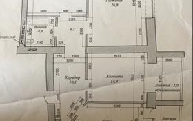 3-комнатная квартира, 102 м², 3/9 этаж, А.Молдагуловой 66/1 за 25 млн 〒 в Актобе, мкр. Батыс-2