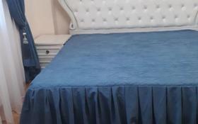 1-комнатная квартира, 35 м², 6/12 этаж посуточно, Бисекпаева 2 — Амангельды Иманова за 6 000 〒 в Нур-Султане (Астана), Алматы р-н