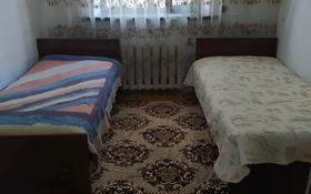 5-комнатный дом помесячно, 100 м², 9 сот., Шемякина — кожедуба за 80 000 〒 в Алматы, Турксибский р-н