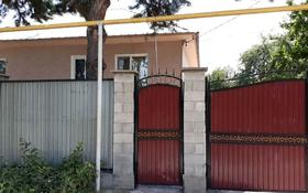 8-комнатный дом, 120 м², 10 сот., улица Суюнбая 50 за 24 млн 〒 в Талгаре