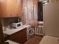 3-комнатная квартира, 54 м², 4/5 этаж помесячно