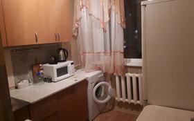 3-комнатная квартира, 54 м², 4/5 этаж помесячно, мкр Юго-Восток, 30й микрорайон 25 за 90 000 〒 в Караганде, Казыбек би р-н