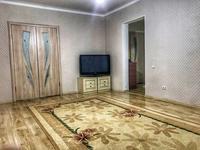 5-комнатный дом, 84 м², 8 сот.