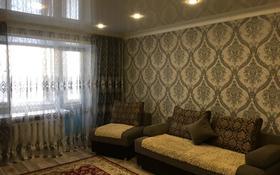 2-комнатная квартира, 52.3 м², 3/5 этаж, Иртышская 14 за 14.7 млн 〒 в Семее