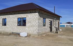 4-комнатный дом, 200 м², 150 сот., Микрорайон Автодорожников за 14.5 млн 〒 в Кульсары