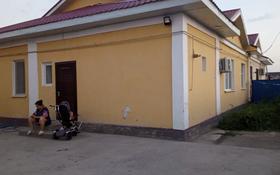 6-комнатный дом, 111.9 м², 47.8 сот., мкр Сарыкамыс 1 за 40 млн 〒 в Атырау, мкр Сарыкамыс