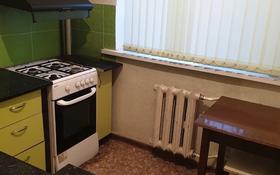 3-комнатная квартира, 53 м², 3/5 этаж посуточно, Сагындыкова 38 за 8 000 〒 в Таразе