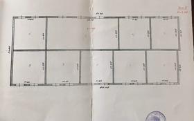 Промбаза 0.35 га, Мичурина 1 за 19 млн 〒 в Темиртау