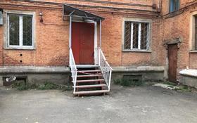 Помещение площадью 52 м², Назарбаева 42 за 15 млн 〒 в Усть-Каменогорске