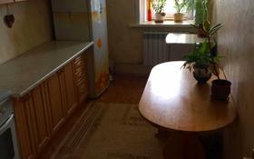 4-комнатная квартира, 78 м², 5/5 этаж, Мкр БСХТ 47 за 12.5 млн 〒 в Щучинске
