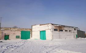 Промбаза 1 га, Транспортная улица 4/31 за 16.5 млн 〒 в Павлодаре
