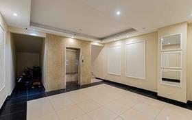 3-комнатная квартира, 108 м², 2/6 этаж, Улы Дала 21 за 48.2 млн 〒 в Нур-Султане (Астана)