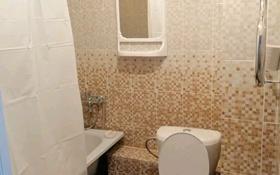 1-комнатная квартира, 42 м², 3/9 этаж посуточно, Мурата Монкеулы 91 за 7 000 〒 в Уральске
