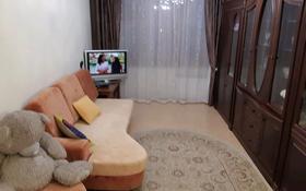 2-комнатная квартира, 48.7 м², 5/5 этаж, Санкибай батыра за 9.2 млн 〒 в Актобе, Нур Актобе