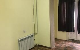 Помещение площадью 20 м², Восток 113 за 30 000 〒 в Шымкенте, Енбекшинский р-н