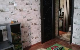 3-комнатная квартира, 71.7 м², 1/5 этаж, М он Бозторгай 7 — Кастеева-Муратбаева за 20.5 млн 〒 в Талгаре
