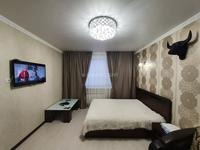 1-комнатная квартира, 45 м² посуточно