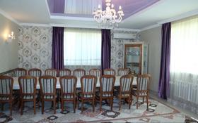 8-комнатный дом, 200 м², 6 сот., Казбек би 6 за 50 млн 〒 в