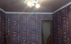 4-комнатная квартира, 72.7 м², 5/5 этаж, Есенова 17/Б за 8 млн 〒 в