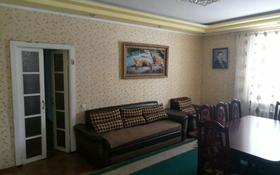 6-комнатный дом, 120 м², 6 сот., Жамбыла 96 за 12 млн 〒 в Сарани