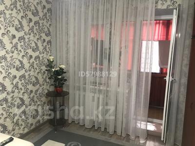 2-комнатная квартира, 39.1 м², 4/5 этаж, мкр Кемел (Первомайское), Жайсан 5 за 18 млн 〒 в Алматы, Жетысуский р-н — фото 9
