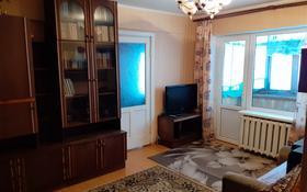 2-комнатная квартира, 46 м², 4/4 этаж помесячно, Пригородный 112 за 100 000 〒 в Нур-Султане (Астана), Есиль р-н