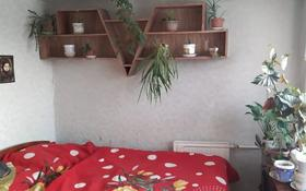 4-комнатная квартира, 59.58 м², 5/5 этаж, Егорова 6 за 16 млн 〒 в Усть-Каменогорске