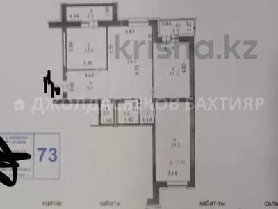 3-комнатная квартира, 95 м², 7/9 этаж, Туркестан — Букар Жырау за 34.5 млн 〒 в Нур-Султане (Астана) — фото 10