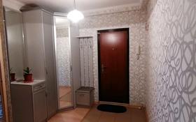 2-комнатная квартира, 53 м², 5/5 этаж, мкр 5, Алии Молдагуловой 8 — Есет батыр за 13 млн 〒 в Актобе, мкр 5