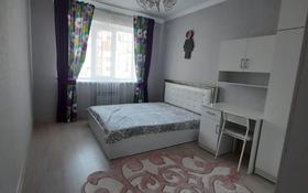 3-комнатная квартира, 86 м², 8/9 этаж помесячно, мкр Нурсая, Таумуш Жумагалиев 15 за 260 000 〒 в Атырау, мкр Нурсая