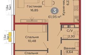 3-комнатная квартира, 61.95 м², 9/12 этаж, 38 за 19 млн 〒 в Нур-Султане (Астана), Есиль р-н